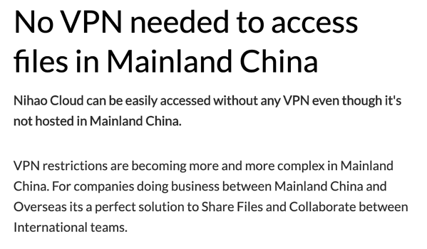 Nihao Cloud advertisement for Chinese VPN software